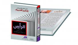 La novela «Cabeza», del escritor famoso Elchin se ha publicado en Egipto
