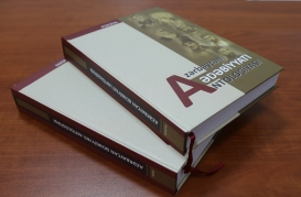 The AzTC Book: An Anthology of Azerbaijani Literature Published