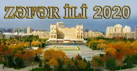 L'Année de la victoire de l'Azerbaïdjan