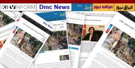 El llamamiento de Afag Masud a los escritores de todo el mundo está disponible en los medios extranjeros