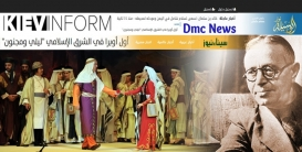 Opera Leyli and Majnun in Foreign Media