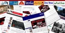 L'article « La journée de deuil et d'honneur du peuple azerbaïdjanais – le 20 Janvier » dans les médias étrangers