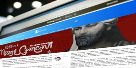 Turkish Literature Portal Shares Nizami Ganjavi Poetry