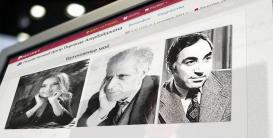 الشعر الأذربيجاني على بوابة أدبية روسية شهيرة