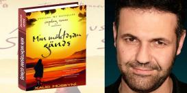 """Xalid Hüseyni - """"Min möhtəşəm günəş"""" (roman) (Milli Virtual Kitabxana)"""