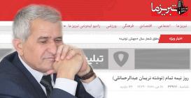 Neriman Abdulrahmanlı'nın Öyküsü İran Edebiyat Sitesinde