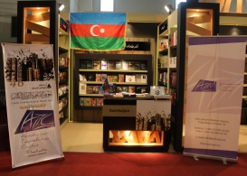 Tercüme Merkezi'nin Temsil Edildiği 46. Uluslararası Kahire Kitap Fuarının Açılışı Yapıldı