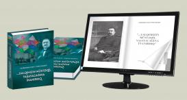 Əlimərdan bəy Topçubaşov haqqında kitabın onlayn versiyası  təqdim edildi