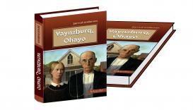 مجموعة من القصص القصيرة لشيروود أندرسون بالأذربيجانية