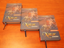 Khazars' Dreams by Georgi Pryakhin Published in Azerbaijani