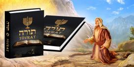 Видана Тора — книга, послана з небес