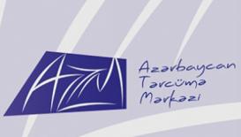 Ülke Çapında ve Yurtdışında Çalışma Yapan Çevirmenlerin Dikkatine!