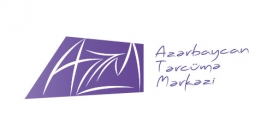 Azerbaycan Tercüme Merkezi İsveç Uluslararası Kitap Sergisine Katıldı