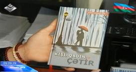 """نشر كتاب """"رجل وامرأة ومظلة"""" ، وهو كتاب من الشعر الأوكراني الحديث"""