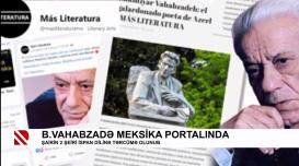 """إبداع الشاعر الأذربيجاني """"بختيار وهاب زاده"""" على البوابة الأدبية المكسيكية"""