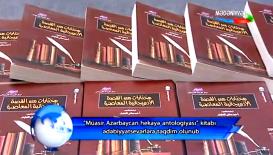 قدمت قصص قصيرة معاصرة من أذربيجان ،و نشرت في مصر