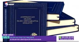 """""""Das praktische Rechtschreibungswörterbuch der aserbaidschanischen Sprache"""" in Xazar TV"""