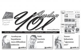 """""""Aydın yol"""" 10 iyun 2016-cı il"""