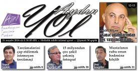 """""""Aydın yol"""" 20 noyabr 2014-cü il"""