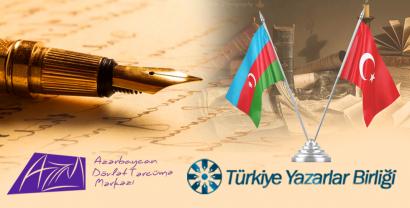 امضای یادداشت تفاهم میان مرکز ترجمه ی کشوری آذربایجان و اتحادیه ی نویسنده های ترکیه