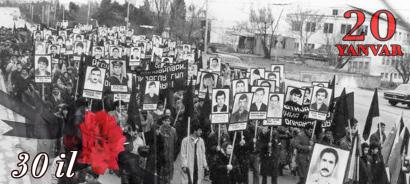 El 30 aniversario de la tragedia del 20 de enero