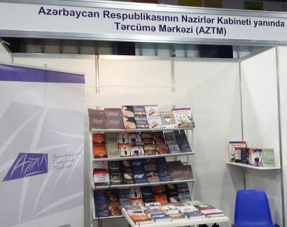 Tərcümə Mərkəzinin stendi V Bakı Beynəlxalq Sərgi-Yarmarkasında