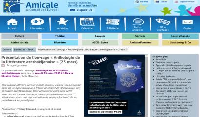 ينشر أميكالي التابع لمجلس أوروبا معلومات عن مختارات الأدب الأذربيجاني في الترجمة الفرنسية