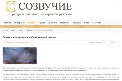 La literatura azerbaiyana está disponible en el portal literario bielorruso