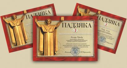 Tərcümə Mərkəzinin fəaliyyəti Belarusda mükafata layiq görüldü