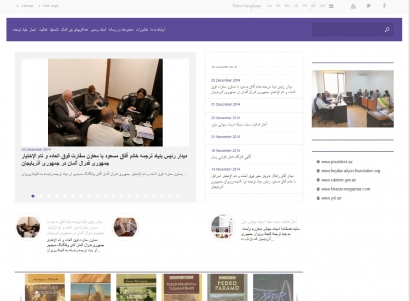AzTC Launches its Website in Multiple Languages