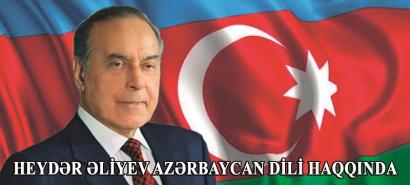 El 1 de agosto es el día de alfabeto y de idioma de Azerbaiyán