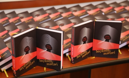 Презентация книги Мигеля Делибеса «Избранные произведения» на канале İTV