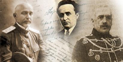 Русские генералы об армянах