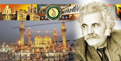 داستان فرمان کریم زاده در مطبوعات عراق