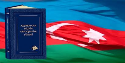 """صدور """"معجم التدقيق الإملائي للغة الأذربيجانية"""""""