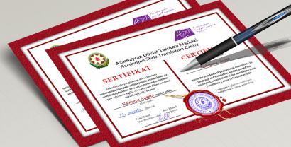 Les certificats du Centre de Traduction ont été présentés aux traducteurs