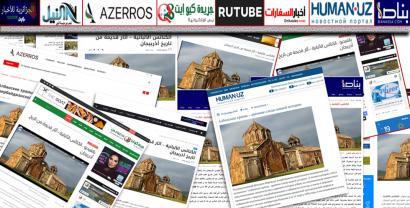 Відеоролик «Албанські храми - древні сліди нашої історії» розміщений на сторінках зарубіжних ЗМІ