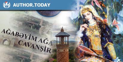 Російський літературний портал приступив до публікації творів Карабахських поетів