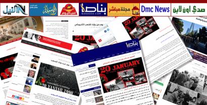 «20 ژانویه روز اندوه و شرف مردم آذربایجان» در رسانه های جمعی خارجی