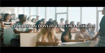 Azərbaycan Dövlət Tərcümə Mərkəzi dil kursları təşkil edir