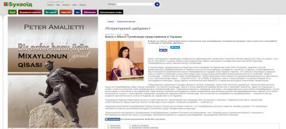 """Ukraynanın """"Bukvoid"""" portalı Mehdi Hüseynzadədən yazdı"""