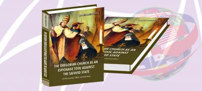 Le livre « L'Eglise grégorienne comme instrument d'espionnage contre l'Etat Séfévide » en langue anglaise