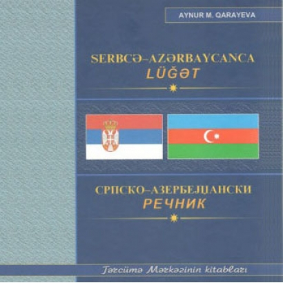 Serbian-Azerbaijani Dictionary Came Out