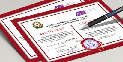 منح شهادات في تخصص الترجمة