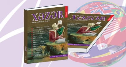 AzSTC Magazine's Next Issue Out Now