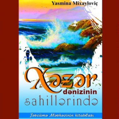 """On the Shores of the Caspian Sea"" came out"