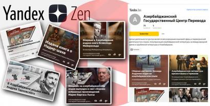 فعالیت های مرکز ترجمه ی کشوری آذربایجان در پلاتفورم «Yandex.Dzen»