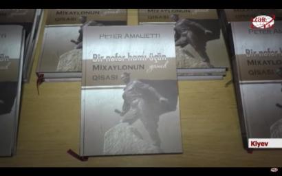 Das Buch über Mehdi Huseynzade in der Ukraine präsentiert (AZƏRTAC)