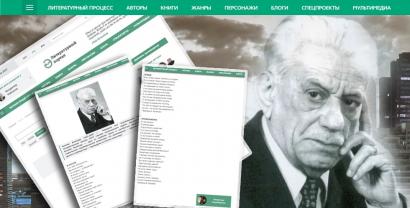Les œuvres de Bakhtiyar Vahabzadeh sur le portail littéraire kazakh