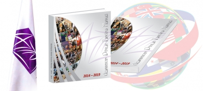 "Book Catalogue: ""State Translation Centre - 2014-2019"" Published"